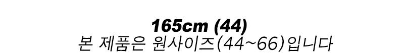 c2b3e4469b3684b0d095c32c078edd0e_1611148